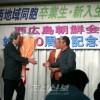 〈총련결성 60돐・혁신운동〉행사를 성공시킨 조청 히로시마시니시지부의 결심
