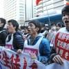 조고재판을 지원/일본각지에서 《전국통일행동》