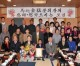 마고메분회 김맹분회장을 위로하는 모임