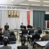 도호꾸초중에서 동일본대진재 4돐 미야기현동포들의 모임