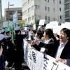 재일조선청년학생들 미대사관, 남조선대사관앞에서 항의행동