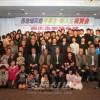 〈총련결성 60돐・혁신운동〉조청주최로 니시히로시마조선회관준공 30돐기념행사