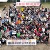 〈총련결성 60돐・혁신운동〉남녀로소 380여명으로 성황/오사까 히가시나리동포야유회
