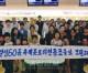 총련결성 60돐을 경축/돗도리현동포들의 보링대회
