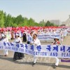 세계 여러 나라 녀성들 군사분계선 통과/조선의 통일과 평화를 위한 국제녀성대행진