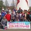 4지부 각 단체들이 동원사업, 180명으로 성황/기따오사까지역 봄의 워킹 및 불고기모임