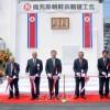 〈총련결성 60돐・혁신운동〉총련 가고시마현본부 새 회관 준공