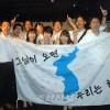 재일동포들이 이룬 《작은 통일》/6.15공동선언 15돐기념프로젝트《그날이 오면》, 조청교또