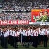 조선전쟁발발 65년/평양시군중대회 진행