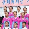【사진특집】조국해방 70돐기념 이바라기동포축전
