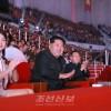 김정은원수님, 조선로동당창건 70돐경축 공훈국가합창단과 모란봉악단의 합동공연을 관람
