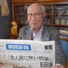 〈《조선신보》와 나〉101살의 애독자, 《모든 기사 읽고있다》/정준수