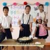 욕가이찌초중 6학년생들이 나라초중 유치반을 찾아 교류