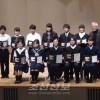 히로시마초중고 두 학생이 최우수상과 우수상/쥬고꾸유스음악콩클 목관악기부문에서