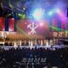 조선로동당창건 70돐경축 공훈국가합창단과 모란봉악단의 합동공연 진행