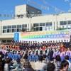 애족애국의 바통 꿋꿋이 이어가리/오까야마현 민족교육실시 70돐기념식전