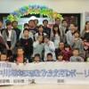 분회의 단결력을 과시/총련아이찌 나까가와지부 보링대회