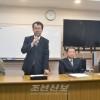 사이따마변호사회가 현에 《경고》/사이따마조선학원 보조금부지급문제