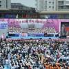 〈회고 애족애국운동2015 (1)〉총련결성 60돐/김정은원수님의 력사적서한을 높이 받들고