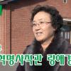 【동영상】인터뷰・평천혁명사적관 량애경관장