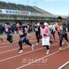 광명성절경축 동일본지방동포, 학생이어달리기/450명으로 흥성거려