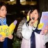 재일조선녀성들이 외무성앞에서 수요집회 련대행동
