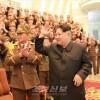 김정은원수님, 조선인민군군악단창립 일흔돐기념 연주회를 관람