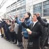 총련의 영상을 흐리게 하는 용납 못할 폭거/일본경찰당국이 조선상공회관내를 강제수색