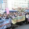 〈고등학교무상화〉《전국일제행동》 도꾜/2일간에 걸쳐 항의행동과 집회
