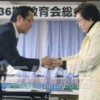 할머니들의 조직인 《애교색동회》가 오까야마초중에 100만엔