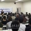 문부과학성통지의 즉시철회를 요구/효고조선학원과《일조우호효고현민의 회》의 공동주최집회