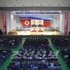 김정일장군님탄생 69돐기념 중앙강연회