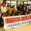 〈동일본대진재〉 총련의료단, 피해지에서 진찰
