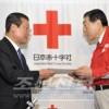 〈동일본대진재〉 총련중앙 허종만책임부의장이 일본적십자사를 방문