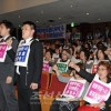 《민족교육말살책동에 단호히 맞서나가자》/조선학교차별을 반대규탄하는 집회