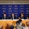 〈교육보조금〉조선학교관계자들이 기자회견