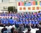도꾜제5초중창립 70돐축제/600여명의 참가자들로 성황