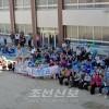 일심단결의 힘으로 흥하는 동포사회를/효고 아마가사끼동청상회주최 운동회