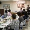 야마구찌 우베오노다 《진달래회》가 총회