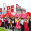 김정은조선의 진로/당 제7차대회 보고에서(1)