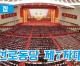 【특집】조선로동당 제7차대회