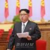 김정은원수님께서 조선로동당 제7차대회에서 하신 개회사