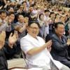 김정은원수님, 조선소백수남자롱구팀과 중국올림픽남자롱구팀간의 친선경기를 관람