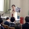 【투고】4.24선렬들의 묘앞에서/강진화