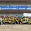 《계주봉 이어 새시대 펼쳐나가자》/야마구찌초중창립 60돐기념 운동회