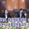 【동영상】남조선당국의 유인랍치행위의 마수에서 빠져나온 녀성종업원들과의 인터뷰