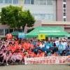 로장청 동포들이 단결력 과시/혹가이도 삿보로지부주최 분회대항대운동회
