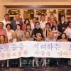 구마모또동포들을 격려하는 모임, 청상회와 조청이 주최