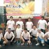 〈총동원, 총공격으로-《100일집중전》〉효고 히가시고베나다청상회의 다채로운 활동