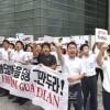 재일조선청년항의단, 미국대사관과 남조선대사관앞에서 항의